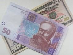 hryvnya-dollar