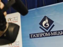 gazprom-media-770x418