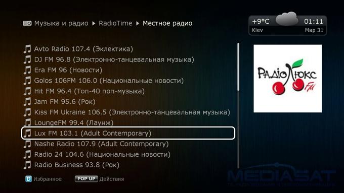 scr_radio1