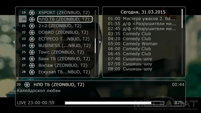 scr_tv1