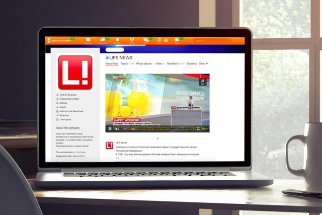 odnoklassniki_lifenews-640x427