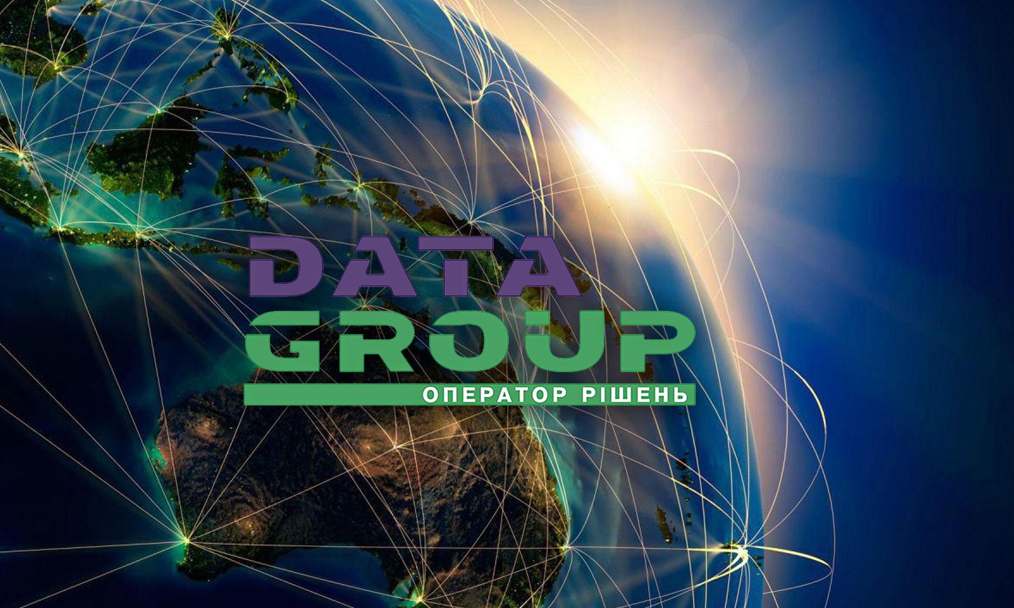 internet_datagroup