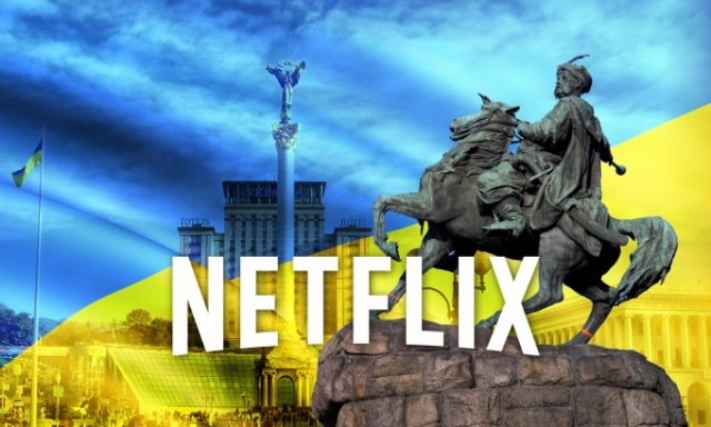 Netflix in Ukraine: to be or not to be? | Mediasat English