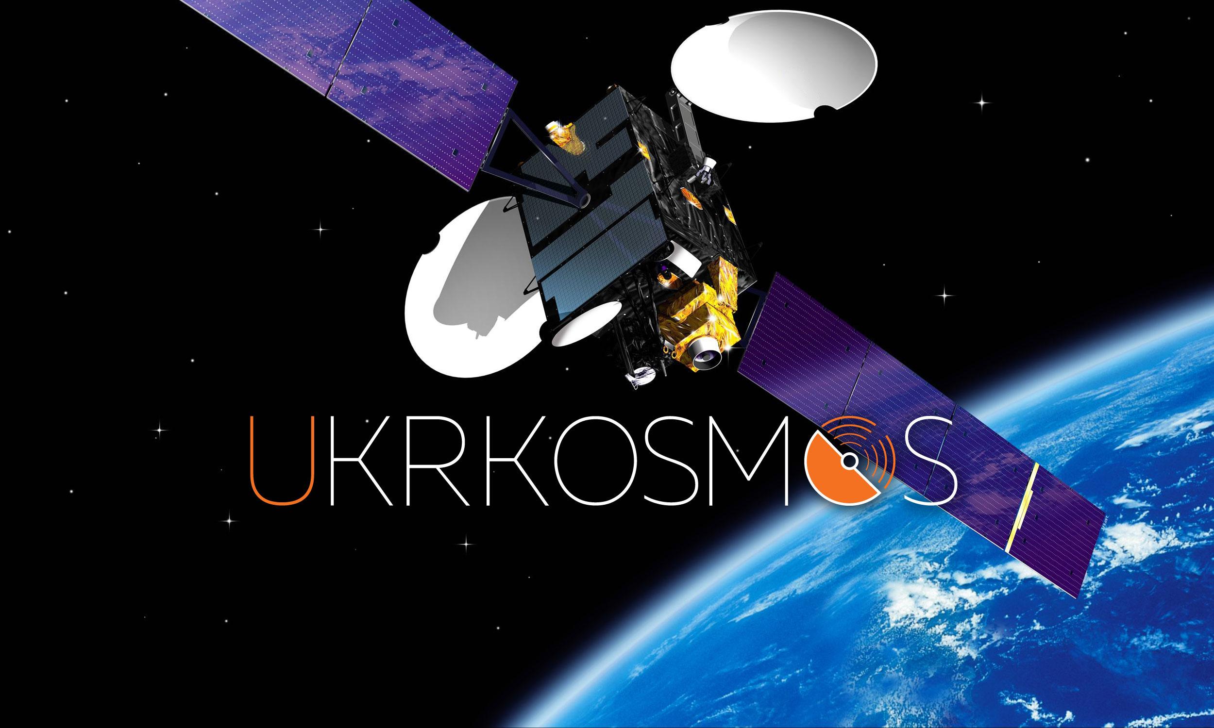 ukrkosmos_02-1