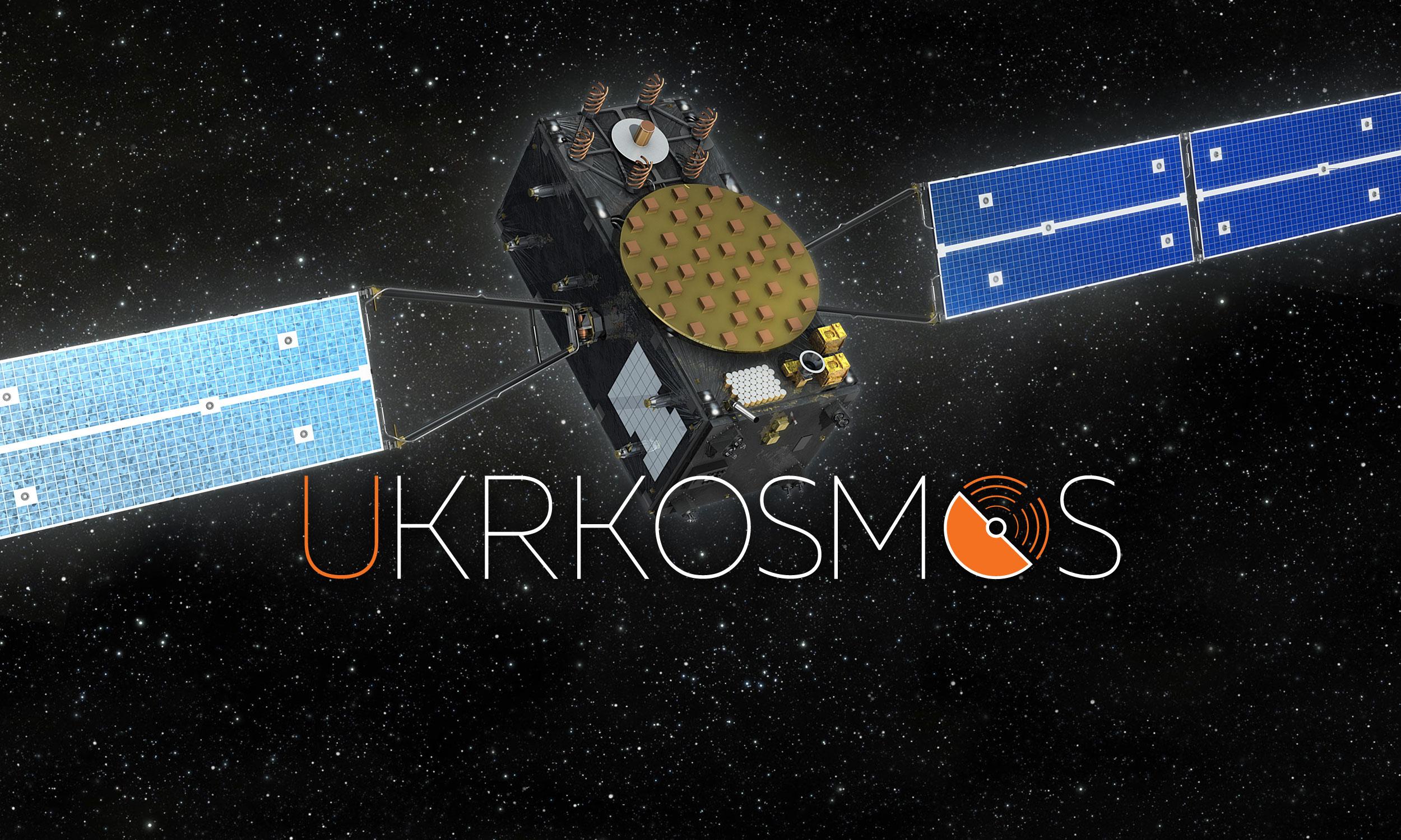 ukrkosmos_04-1